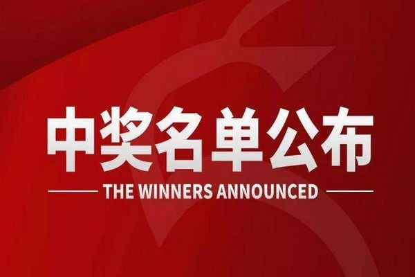 DevExpress优秀界面大赛活动获奖名单新鲜出炉!你,获奖了吗?