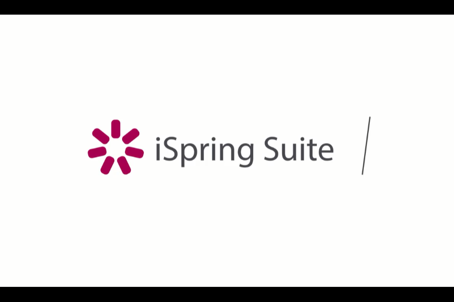 iSpring Suite  视频教程:通过3个步骤快速创建SCORM课程