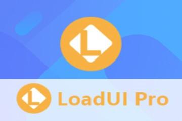 开源API测试工具LoadUI Pro最佳实践:从Maven运行负载测试