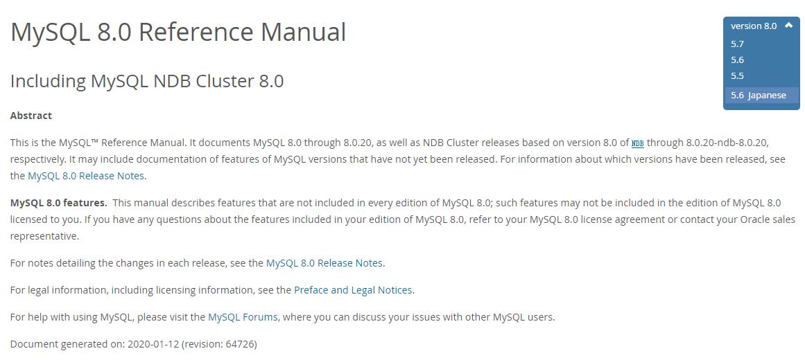 Mysql8.0升级,数据查询效率上涨400%解决高并发难题