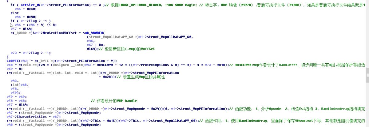 代码保护软件VMProtect学习笔记——壳的基础流程