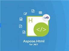 Aspose.HTML for.NET v20.2试用下载