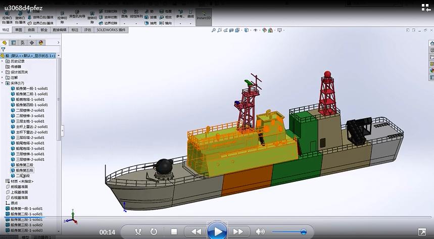 SOLIDWORKS操作视频 如何对多实体零件添加材料明细表和零件序号