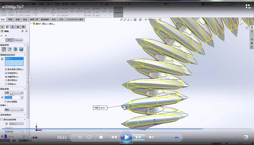 SOLIDWORKS视频教程|SOLIDWORKS建模教程实例:波纹管