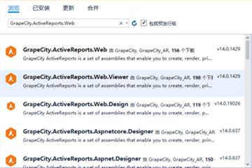 .NET报表控件ActiveReports v14.0更新亮点:解读WebViewer控件的特性及主要功能