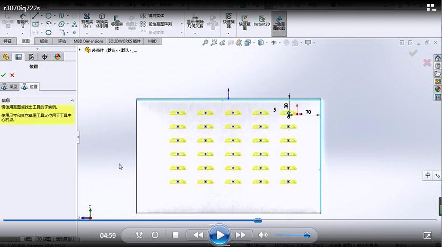 SOLIDWORKS操作视频 | SOLIDWORKS钣金零件如何创建特征库?