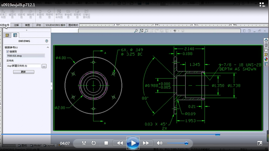 SOLIDWORKS操作视频  DWG图纸直接导入SOLIDWORKS的三种方法