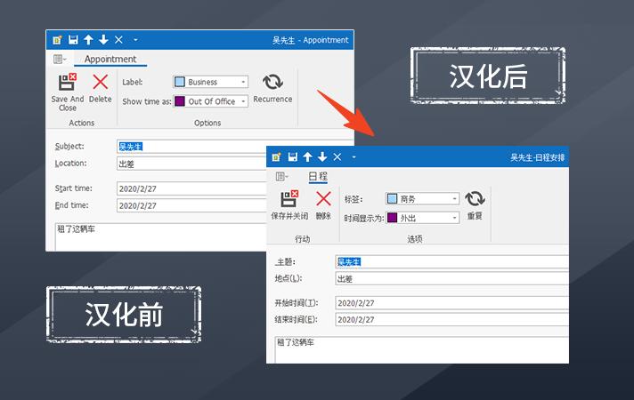 DevEx                         <div>press日期控件界面完全汉化对比图