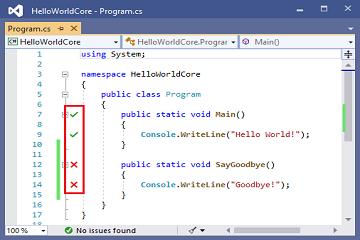 Visual Studio 使用教程:进行单元测试