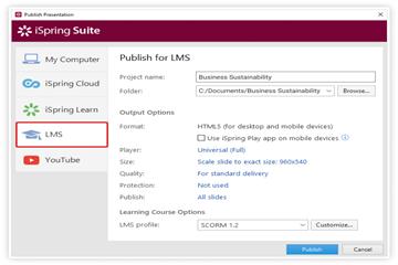 iSpring Suite 使用教程:如何将SCORM文件上传至LMS