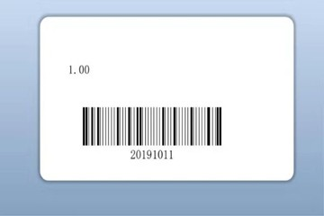 条形码标签软件Bartender使用技巧(8)——如何使用序列化批量打印
