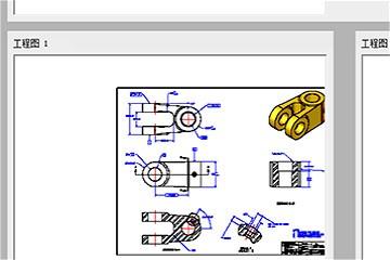 利用SOLIDWORKS软件Draw compare功能比较与重用工程图