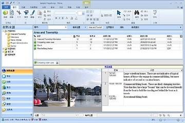 质性数据分析软件NVivo示例项目