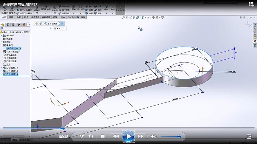 SOLIDWORKS Simulation有限元分析示例:游艇前进与后退的阻力