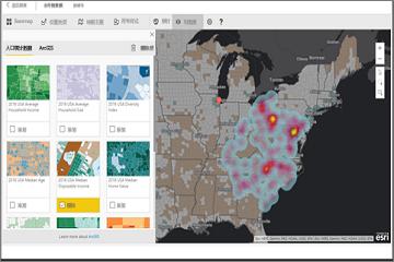 交互式报表Power BI视频教程:ESRI地图(3-5a)