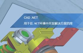 CAD .NET