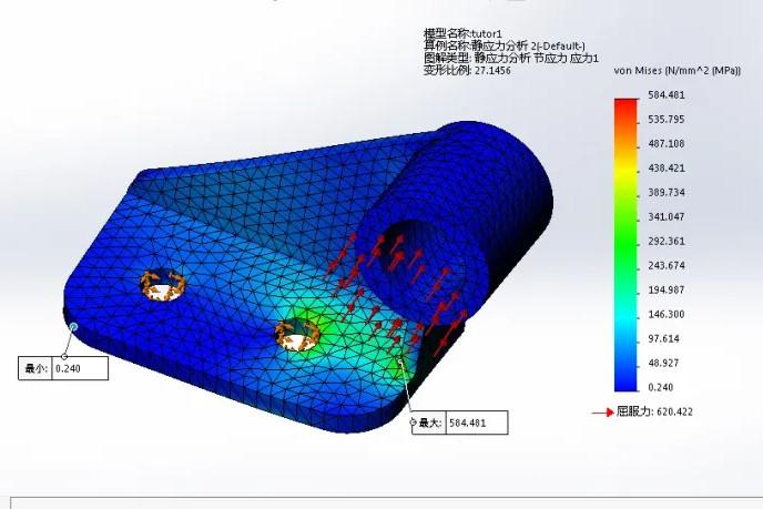 如何看懂SOLIDWORKS Simulation分析结果? | 操作视频