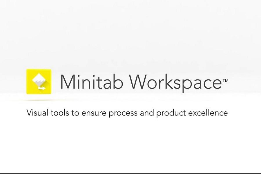 2分钟带你了解Minitab Workspace