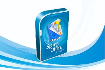 文件格式管理类库Spire系列产品最新授权说明