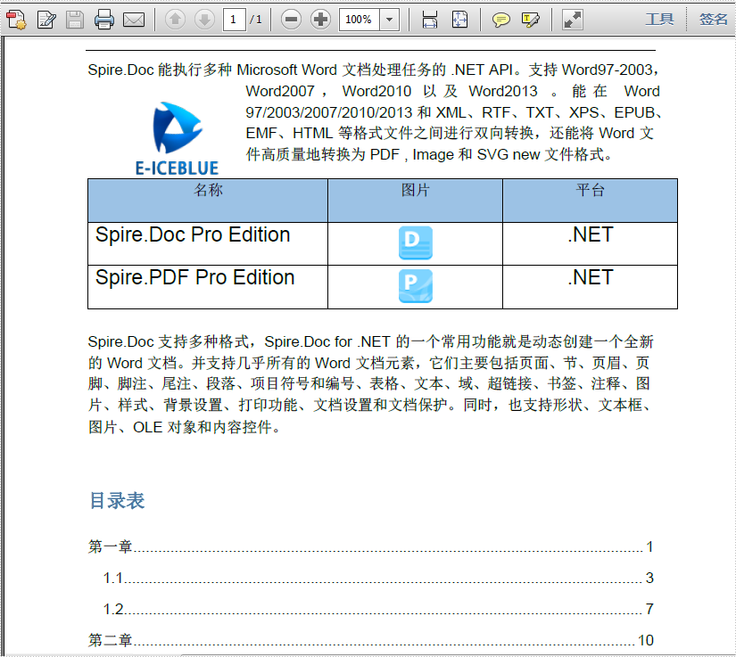 云端Office处理工具Spire.Cloud.Word Java版基础教程:将 Word 文档保存为 PDF