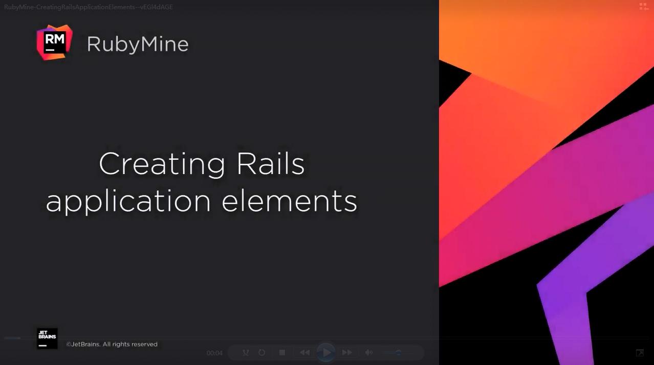 RubyMine视频教程(四):创建Rails应用程序元素