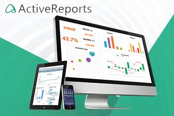ActiveReports使用教程:使用线层