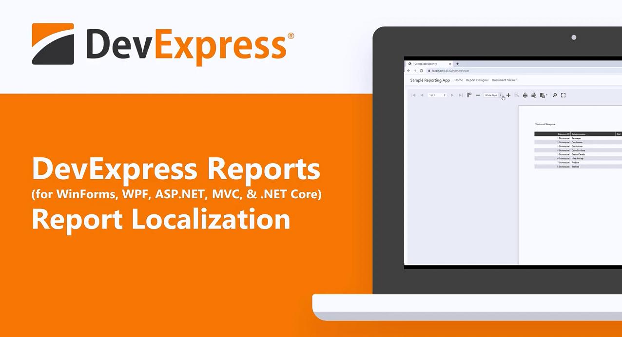 [官方视频]DevExpress Reporting v20.1:报表本地化