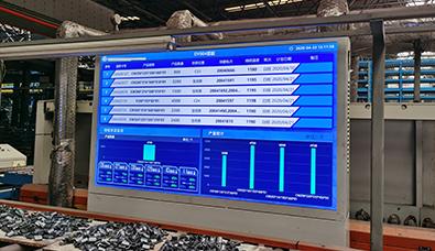 磁性材料企业实施MES系统带来的不止是先进的生产管理系统,还有最新的管理思想