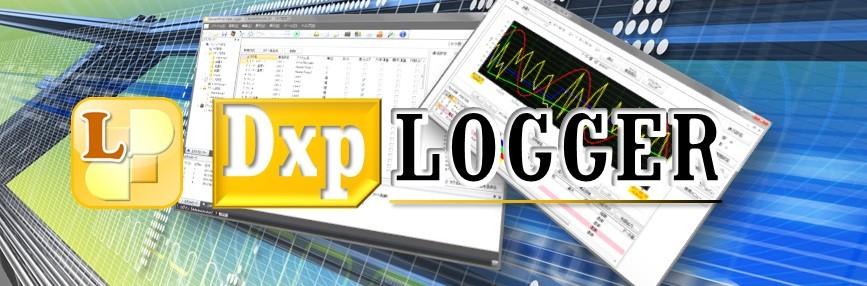 数据记录设备DeviceXPlorer Data Logger:用途及功能介绍