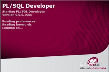 PL/SQL Developer使用教程:新手使用图文教程