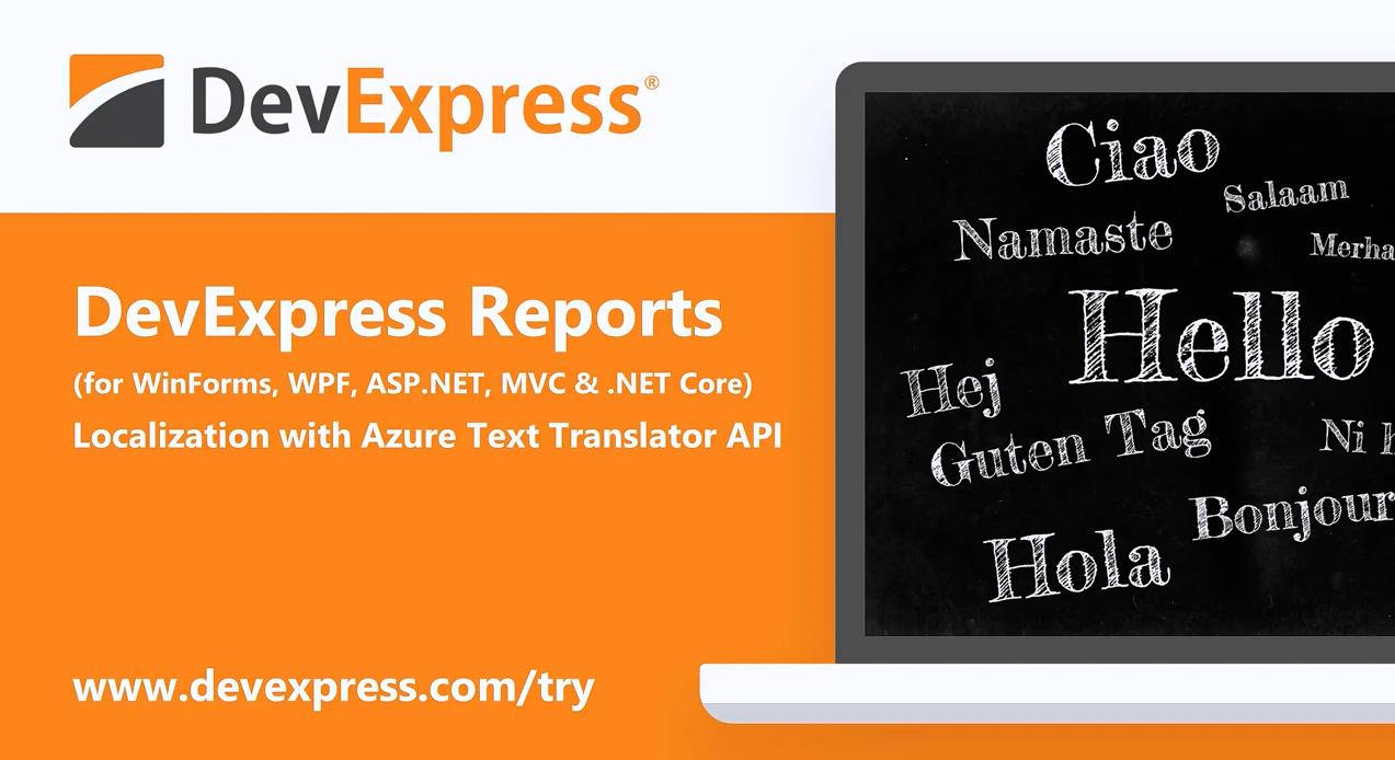 [官方视频]DevExpress Reporting v20.1:使用Azure Text Translator API进行本地化