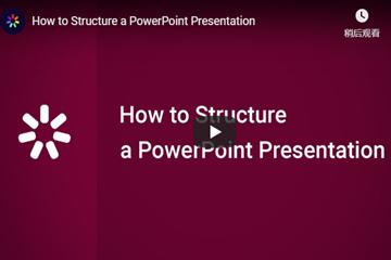 iSpring Suite 使用教程:如何组织PowerPoint演示文稿