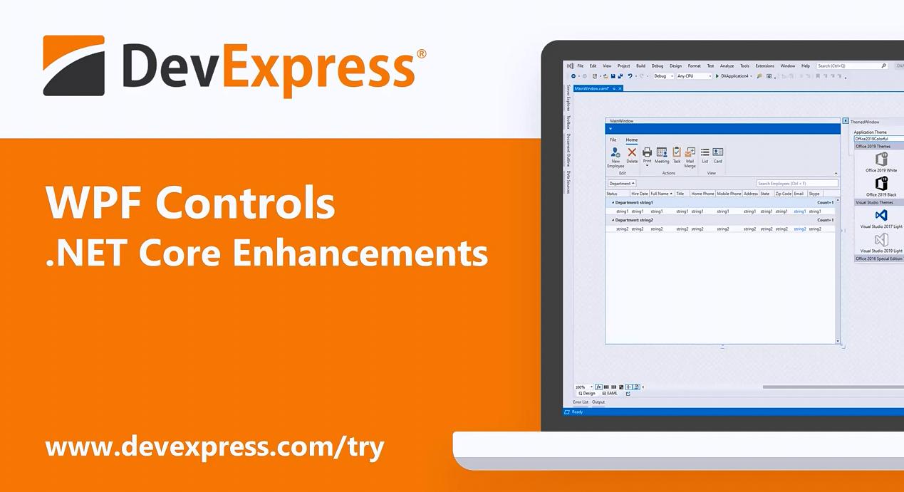 [官方视频]DevExpress WPF v20.1视频:增强.NET Core功能