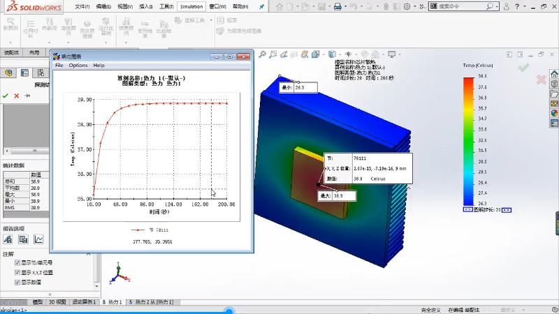 自定义温度范围内的热力分析,SOLIDWORKS Simulation恒温器