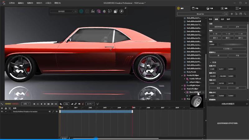 SOLIDWORKS Visualize动画制作教程: 制作车轮转动动画