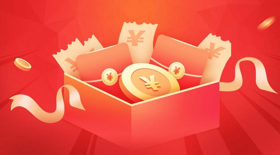 周年庆·DevExpress 2020年底省钱攻略终极放送!