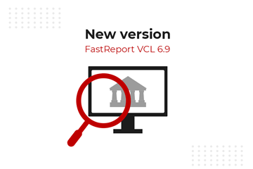 免费高速下载|新一代报表工具FastReport VCL 6.9发布!