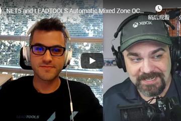 LEADTOOLS视频:.NET5公告和LEADTOOLS自动混合区域识别 - Jeff Fritz访谈