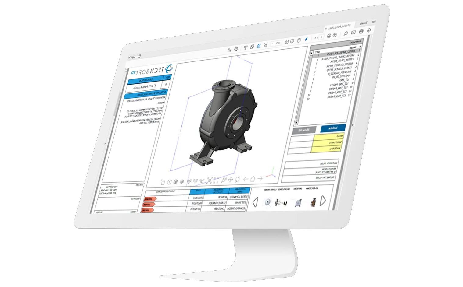 在产品手册中插入3D模型,简化了航空航天客户的技术插图工作流程