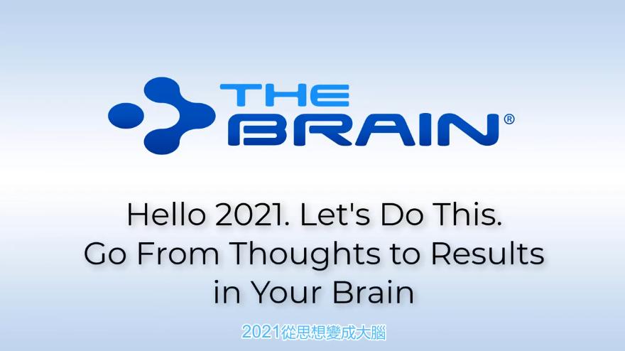 【TheBrain网络研讨会】在你的Brain中从想法到结果的输出探讨
