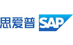 SAP(思爱普)