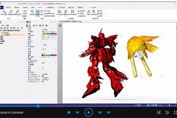 再教你一招让视图变美的方法,SOLIDWORKS Composer 自定义渲染模式