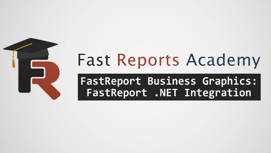 FastReport 业务图形库:与FastReport .NET 集成