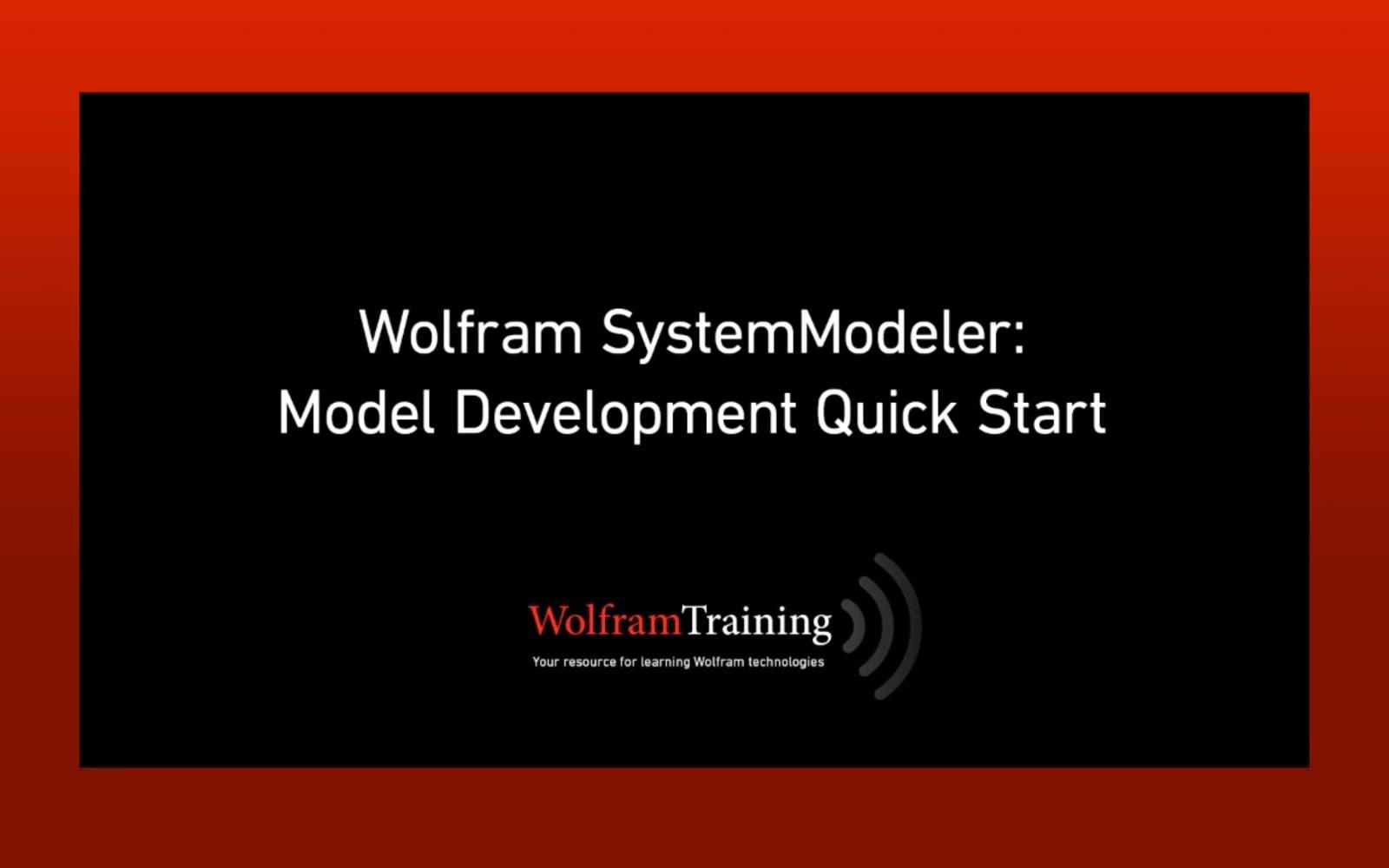 Wolfram SystemModeler:模型部署快速入门