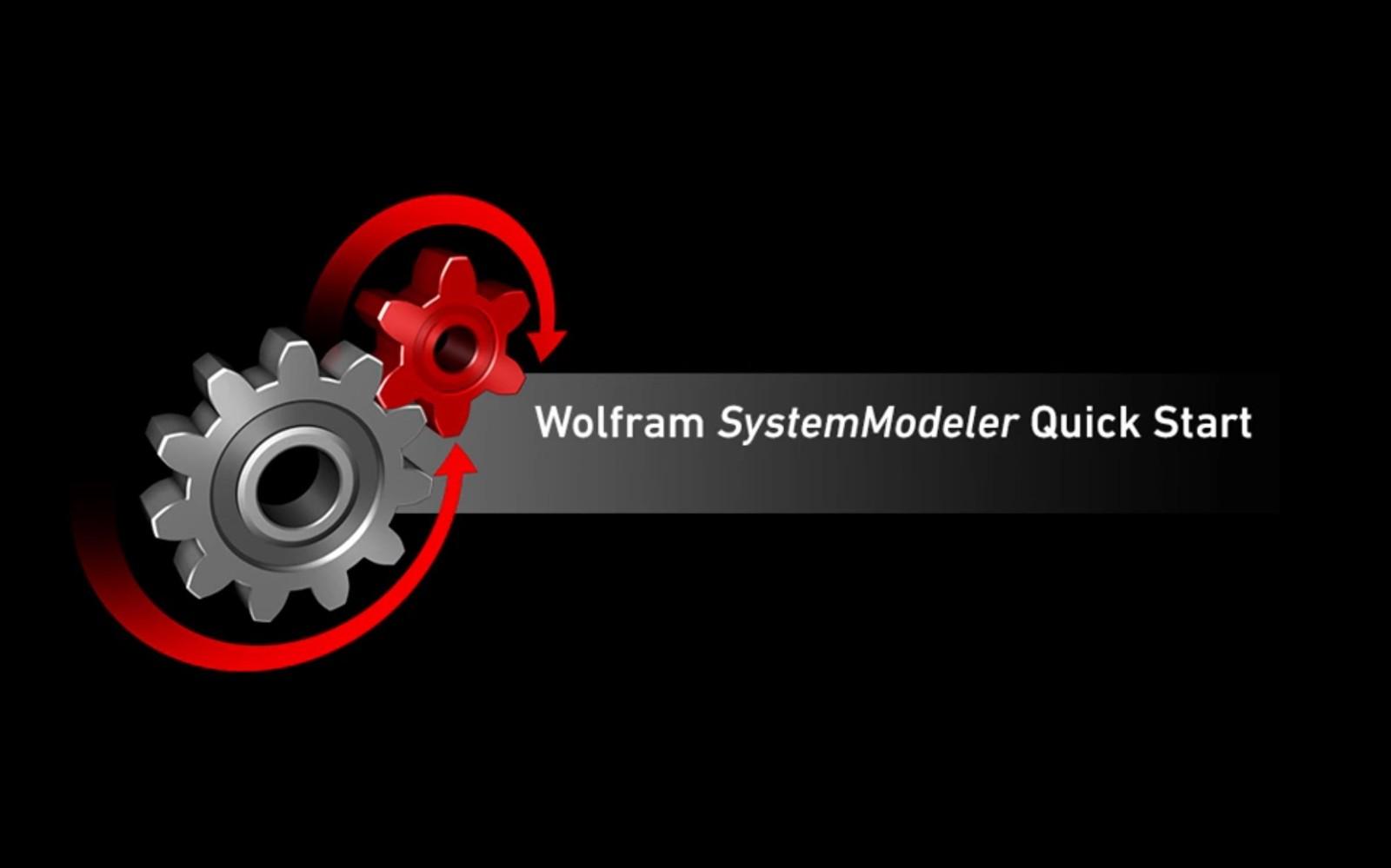 Wolfram SystemModeler 快速入门
