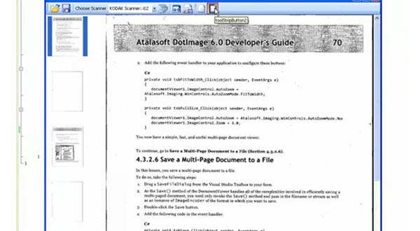 DotImage的文档清理功能展示