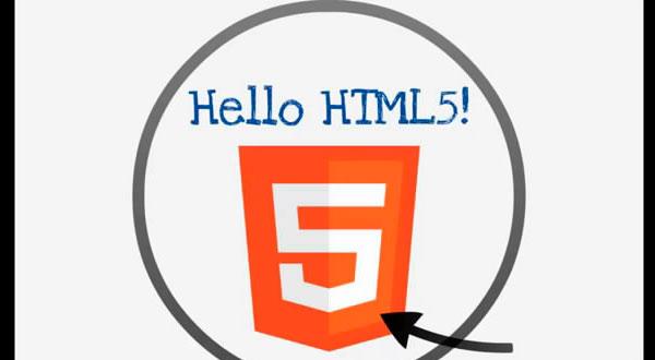 Kendo UI Web入门视频三:HTML5应用开发概览
