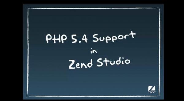 Zend Studio教学视频之支持PHP 5.4