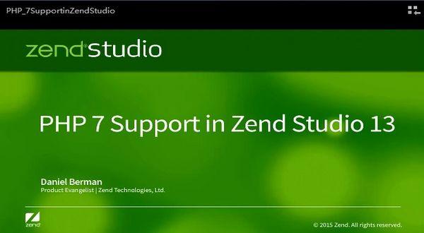 Zend Studio v13支持PHP 7介绍