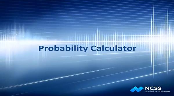 PASS教学示例:统计概率计算器介绍